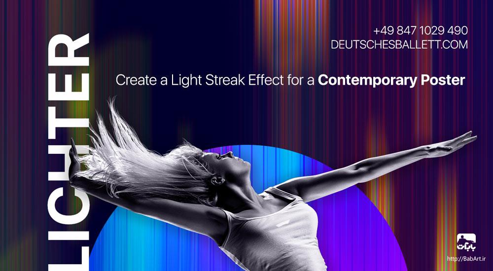 ایجاد اثرات خطی نور در طراحی پوستر رقص