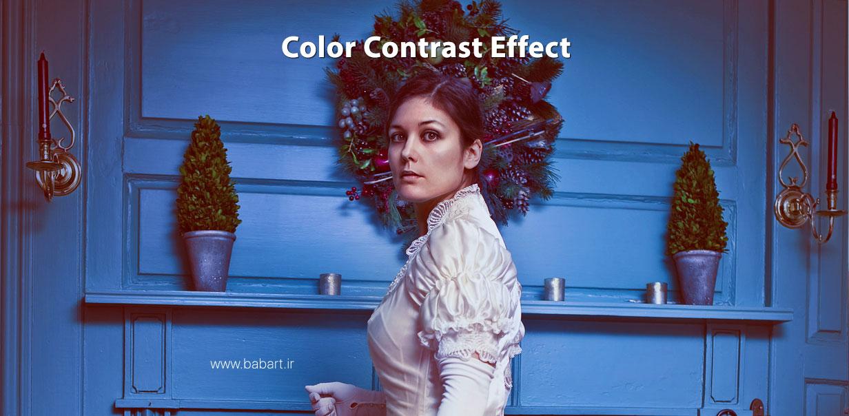 ایجاد افکت تضاد رنگی در تصاویر عکاسی حرفه ای