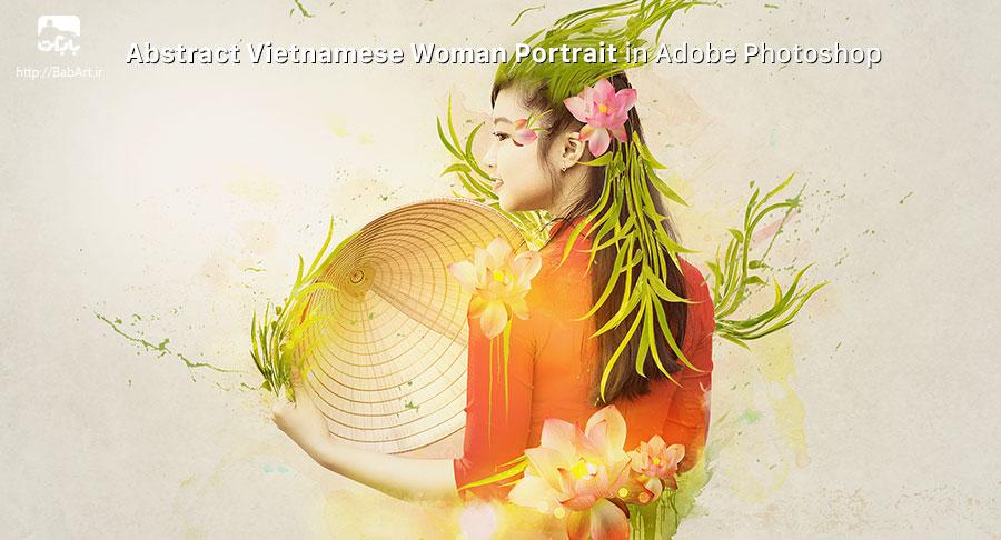 ایجاد تصویر انتزاعی یک دختر ویتنامی با نمادهای ملی آن