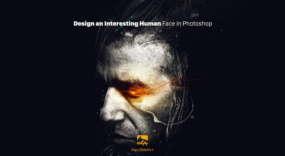 ایجاد چهره انسان با استفاده از ریشه درختان