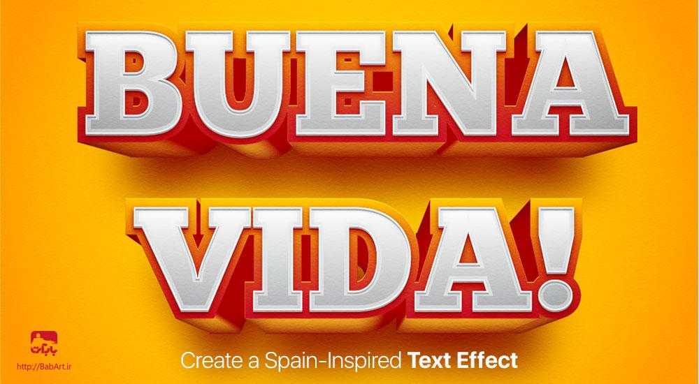 ایجاد یک اثر متن به سبک متون اسپانیایی در ایلستریتور
