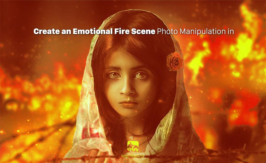 ایجاد یک صحنه عاطفی در حالت یک دختر میان آتش