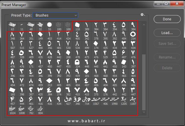 براش-آماده-برای-طراحی-مهر-خاتم-با-فتوشاپ-8