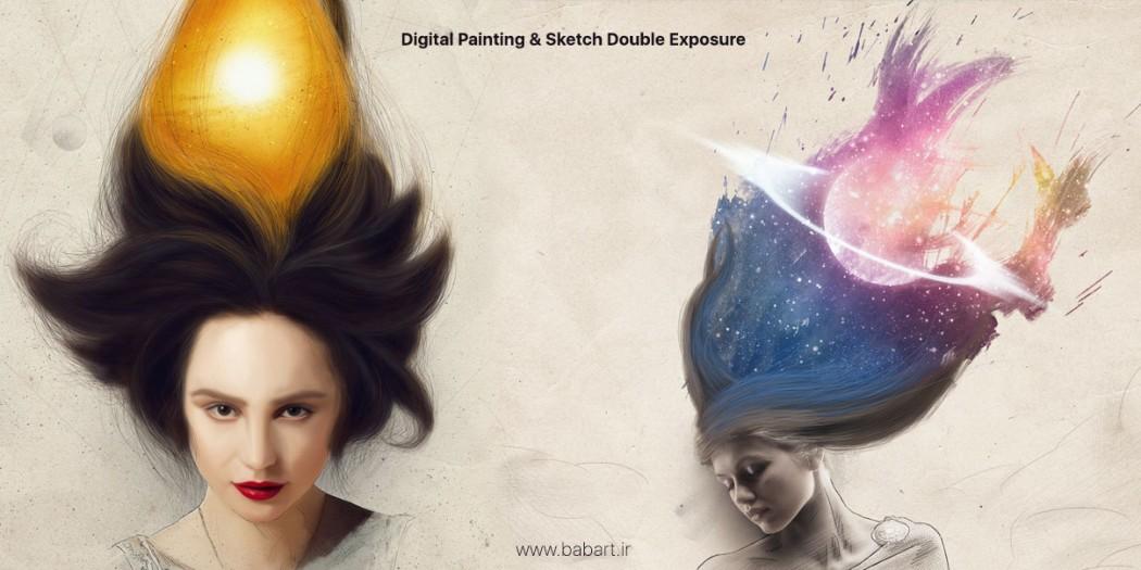تبدیل تصاویر به نقاشی دیجیتال ، ادغام تصاویر دابل اکسپوژر
