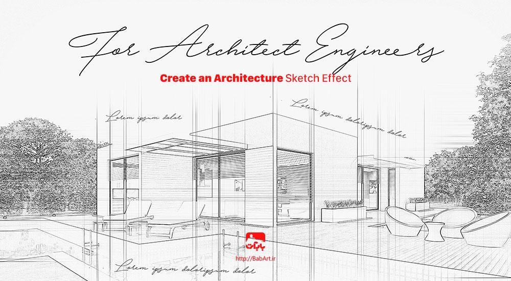 تبدیل یک عکس معماری به اسکیس معماری