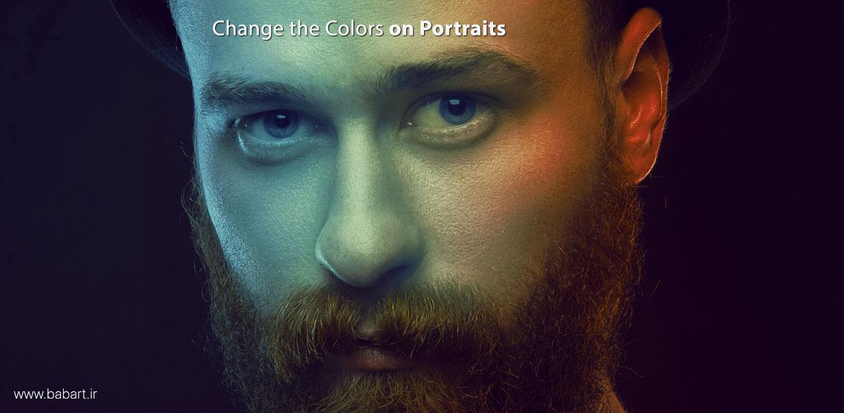 تغییر رنگ بر روی پرتره در تصاویر آتلیه ای
