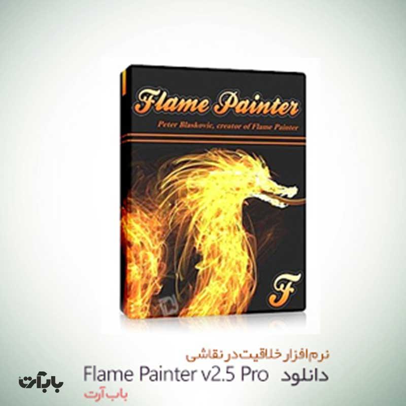 دانلود Flame Painter v2.5 Pro نرم افزار خلاقیت در نقاشی