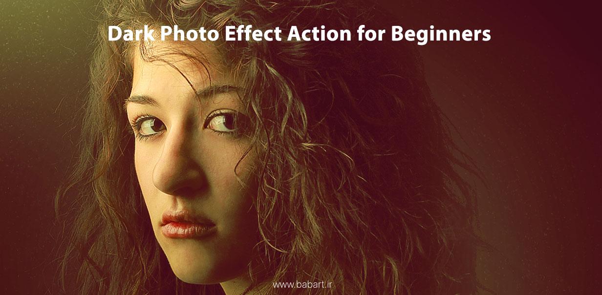 ساده ترین ایجاد یک افکت تیره بر روی تصویر پرتره