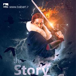 طراحی پوستر فیلم در فتوشاپ