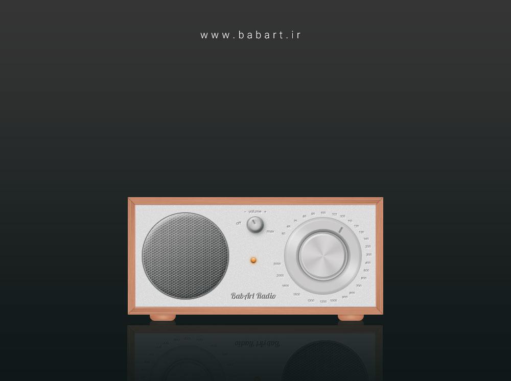 طراحی یک آیکون رادیویی در فتوشاپ