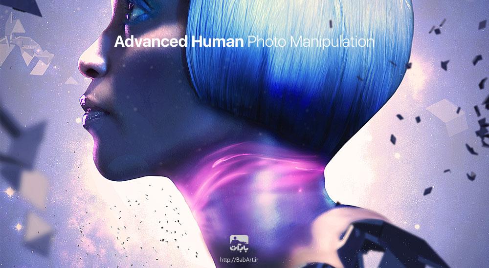 طراحی یک پوستر دیجیتالی با موضوع صعود