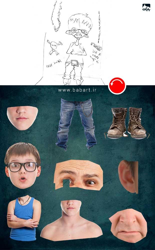 طراحی یک کاراکتر کارتونی بوسیله دستکاری و روتوش تصاویر