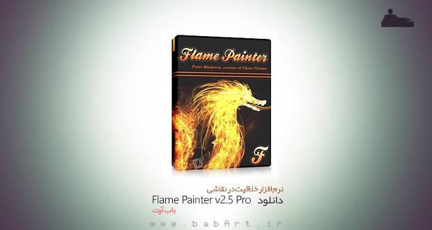 دانلود Flame Painter v2.5 Pro