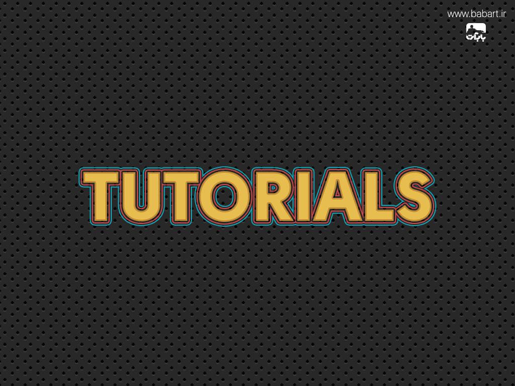 9 آموزش کاربردی افکت گذاری متن در فتوشاپ – ویدیو بدونِ کلام