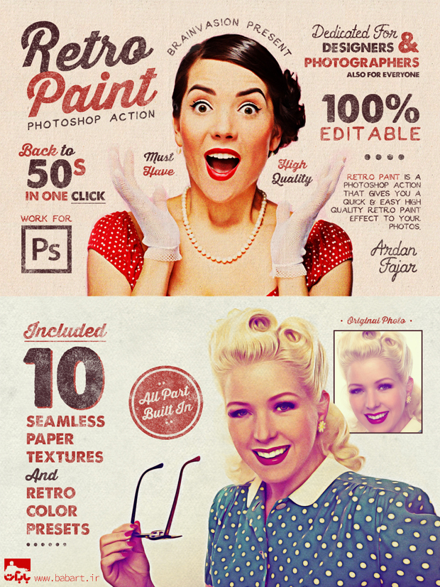 Retro Paint - Photoshop Action